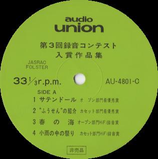 AURC-3_LA-A