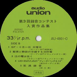 AURC-3_LA-B