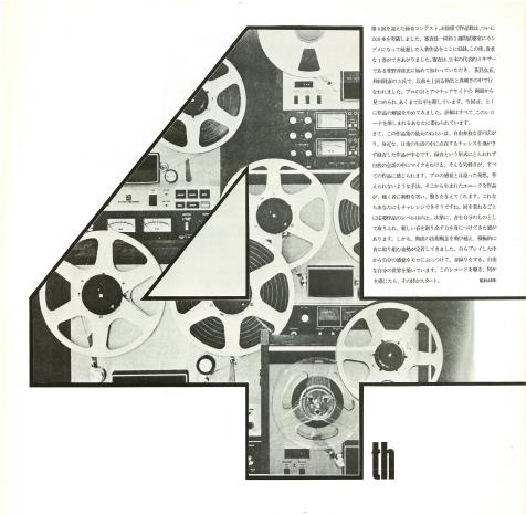 AURC-4_LI-2