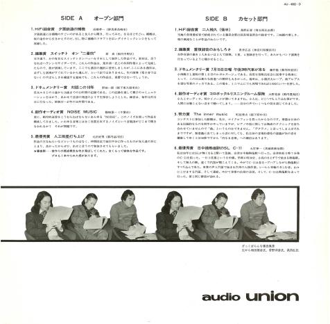AURC-4_LI-3