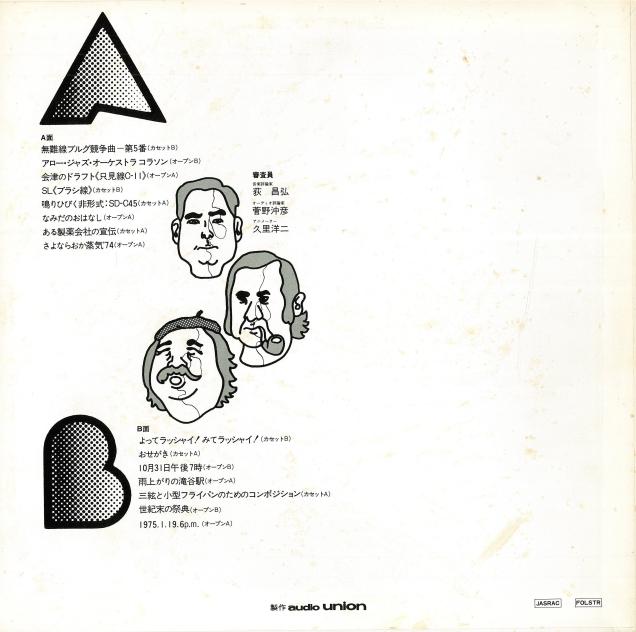 AURC-5_J-B